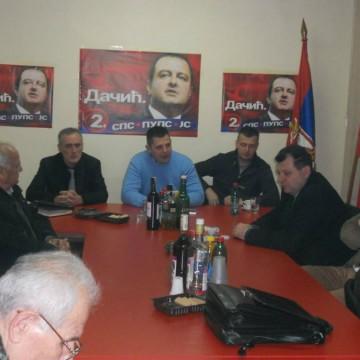 Okruzni odbor 15. februar