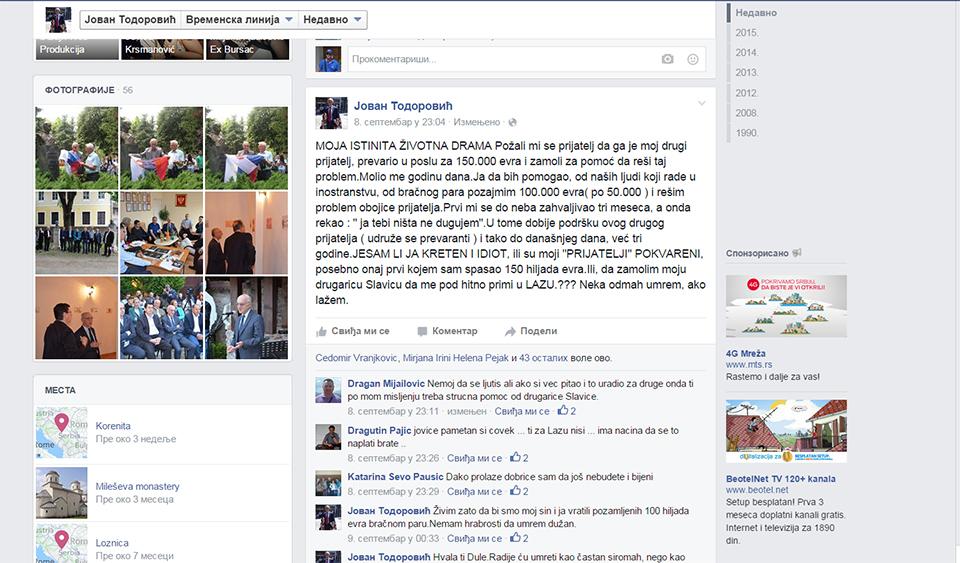 status-1-jovan-todorovic-printscreen-facebook