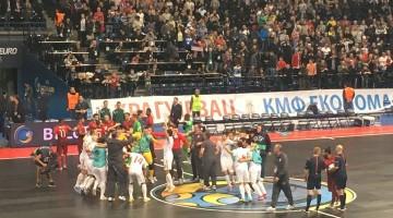 srbija portugal arena