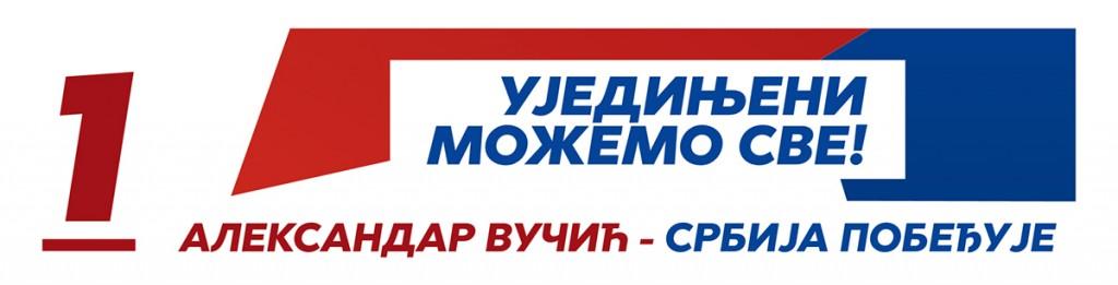 aleksandar-vucic-srbija-pobedjuje
