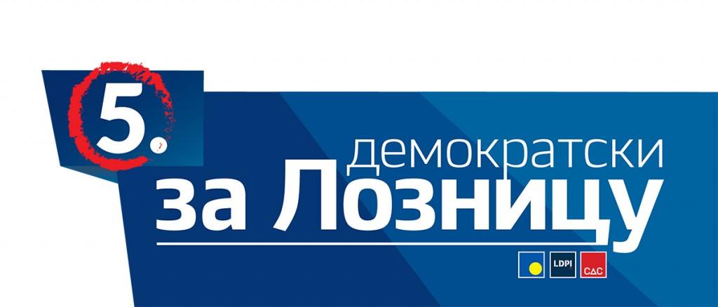 logo-demokratski-za-lo