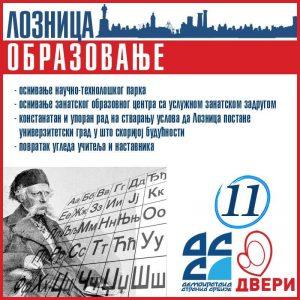 edb11404-5037-44a9-937a-26fc6cd30c1a