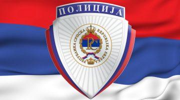 policija republika srpska