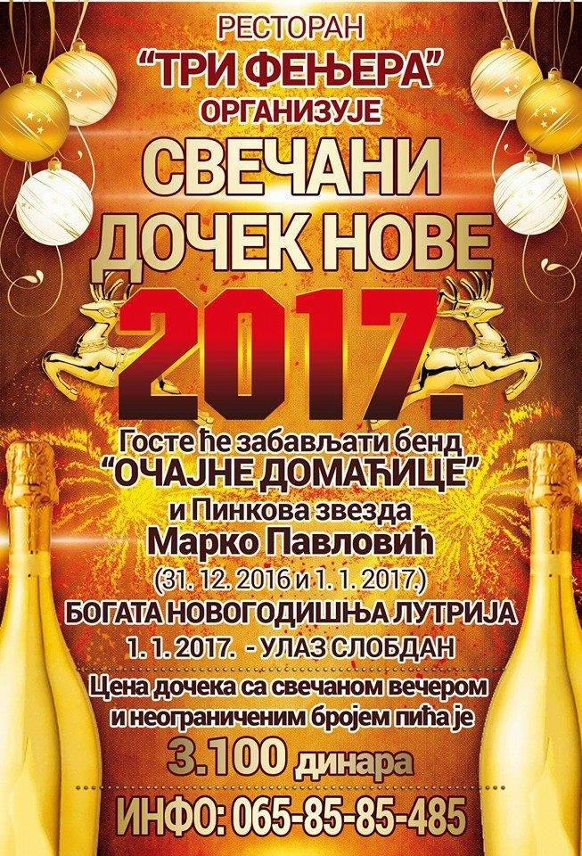 tri-fenjera-2017